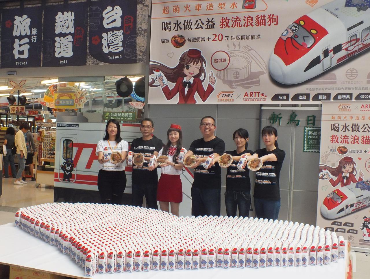設計商「台灣鐵道故事館」今天在台鐵新烏日站用1500瓶迷你造型水排出大大的愛心圖...