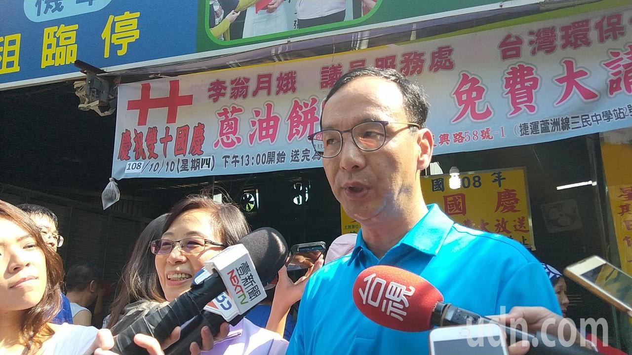 新北前市長朱立倫認為不是同志也可以是朋友,韓國瑜聲勢雖落後,但國民黨會努力爭取九...