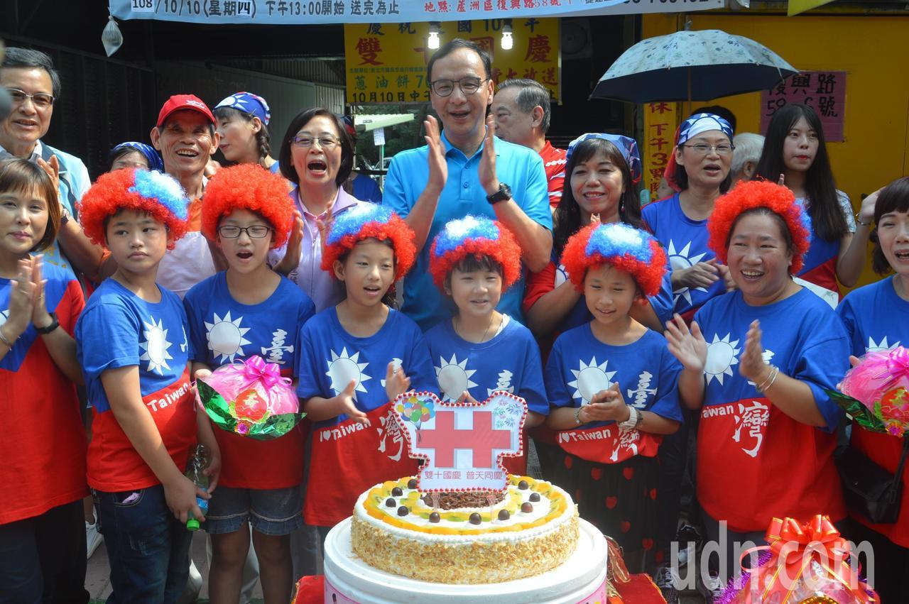 新北前市長朱立倫和國慶寶寶們一起慶生,左為立委參選人李翁月娥。記者施鴻基/攝影