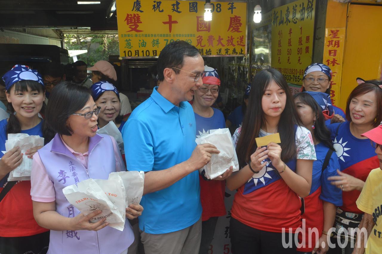 新北前市長朱立倫協助發送國慶蔥油餅,第一個領取的黃湘茹著國旗裝,排隊3個半小時,...