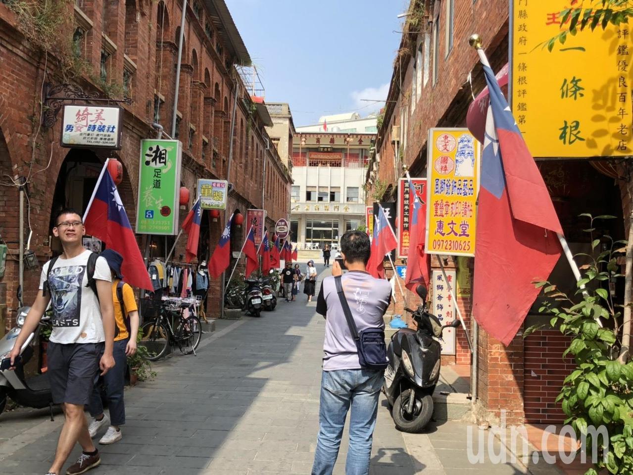 今天是雙十國慶,金城鎮的模範街,從原先的一邊插滿五星旗、一邊國旗的景象,再度統一...