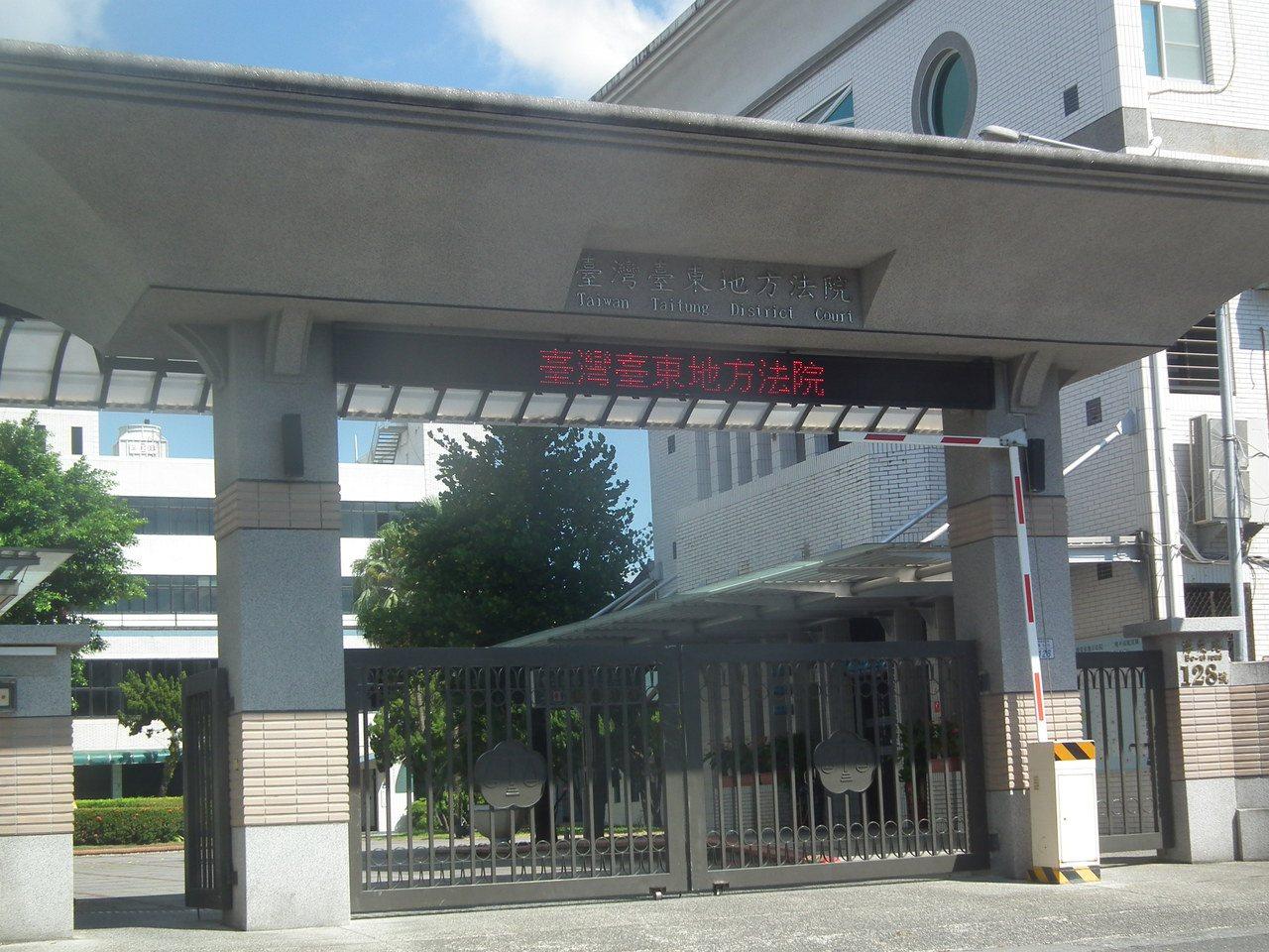 台東一名古姓男子多次性侵猥褻女童,法官重判14年。圖/本報資料照片