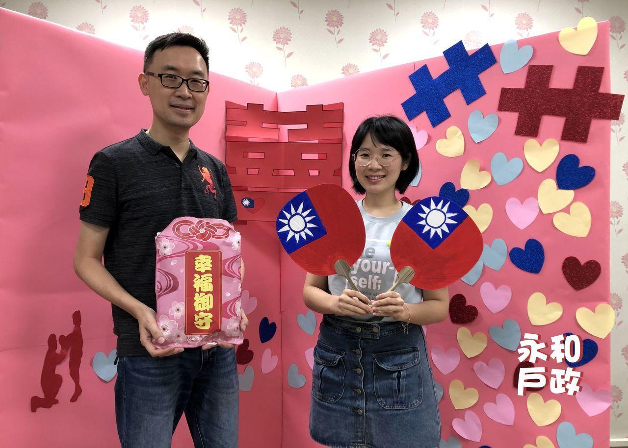 永和戶所今天製作大型立體「囍」字賀卡,並提供國旗圍巾、國旗扇讓新人拍照,還有幸福...