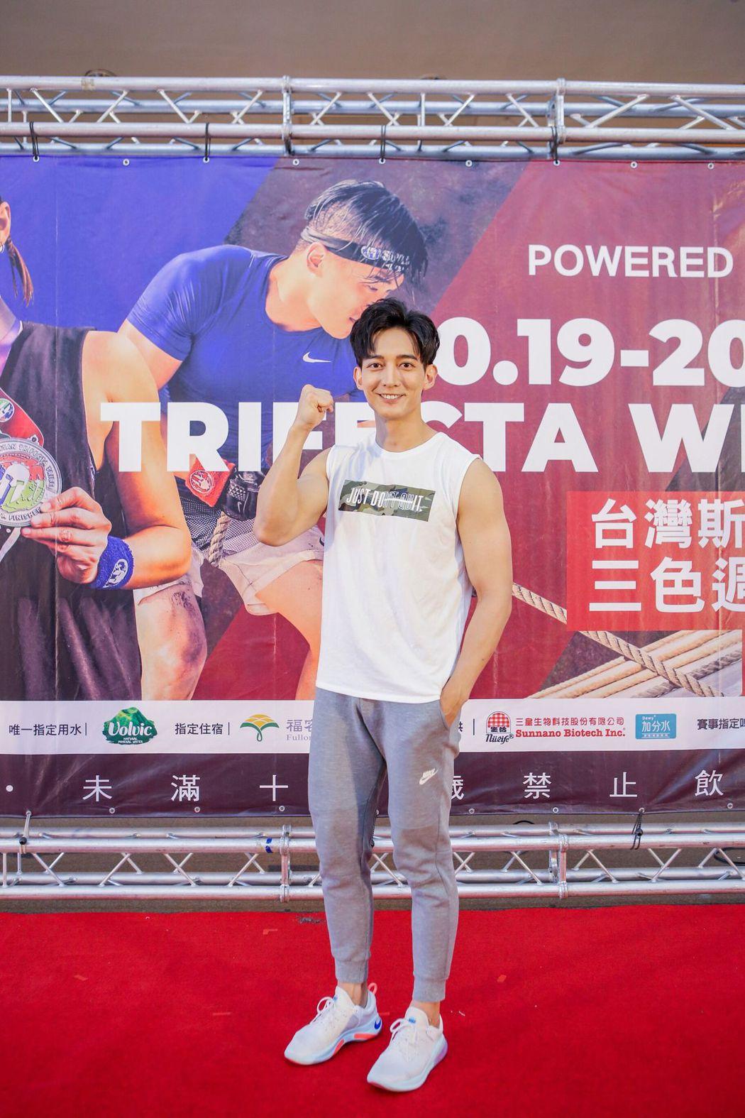 王家梁斯巴達障礙跑競賽擔任推廣大使  圖/寬魚國際提供