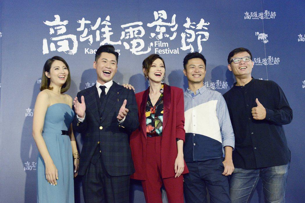 左起阿喜、演員黃迪揚、姚以緹、導演高炳權、製片徐國倫出席高雄電影節。圖/高雄電影