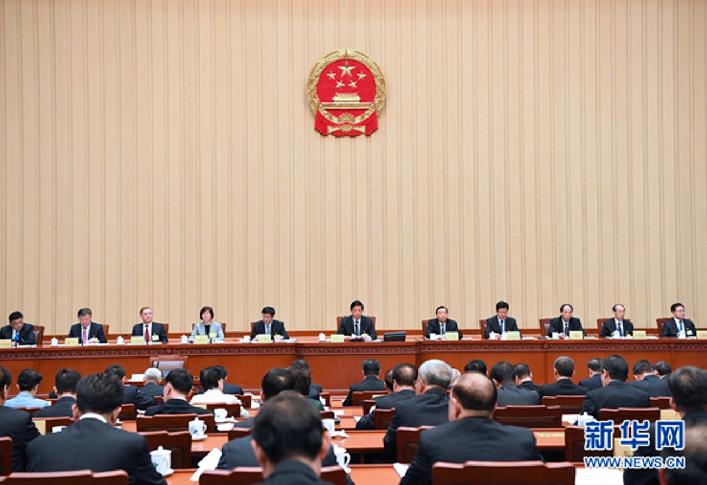 八月下旬,中共全國人大常委會委員長栗戰書在北京主持十三屆全國人大常委會第十二次會...