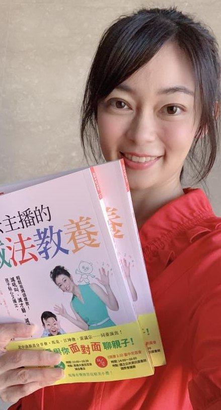鄭凱云推出新書「凱云主播的減法教養」。圖/TVBS提供