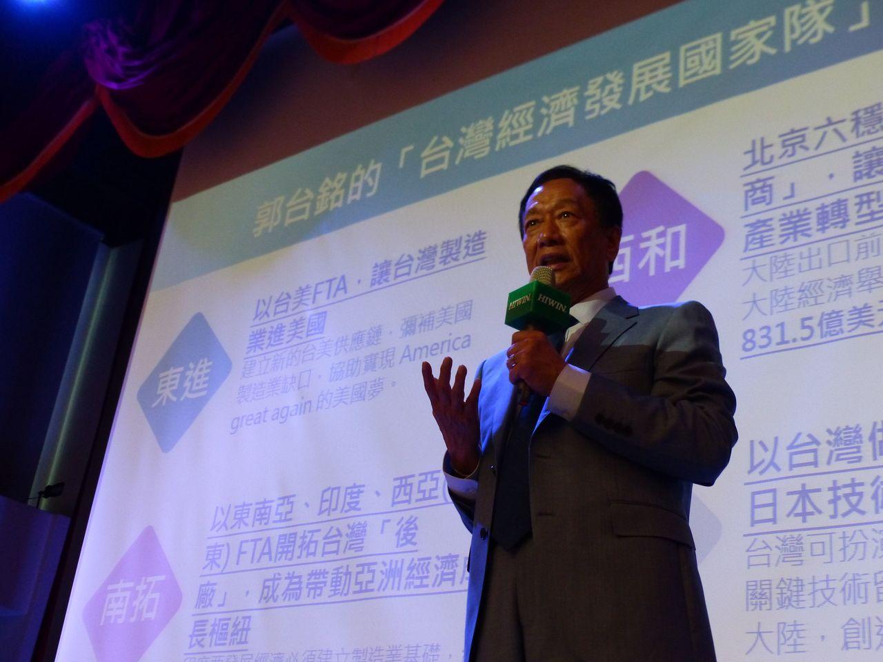 鴻海集團創辦人郭台銘。圖/本報資料照片、記者趙容萱攝影