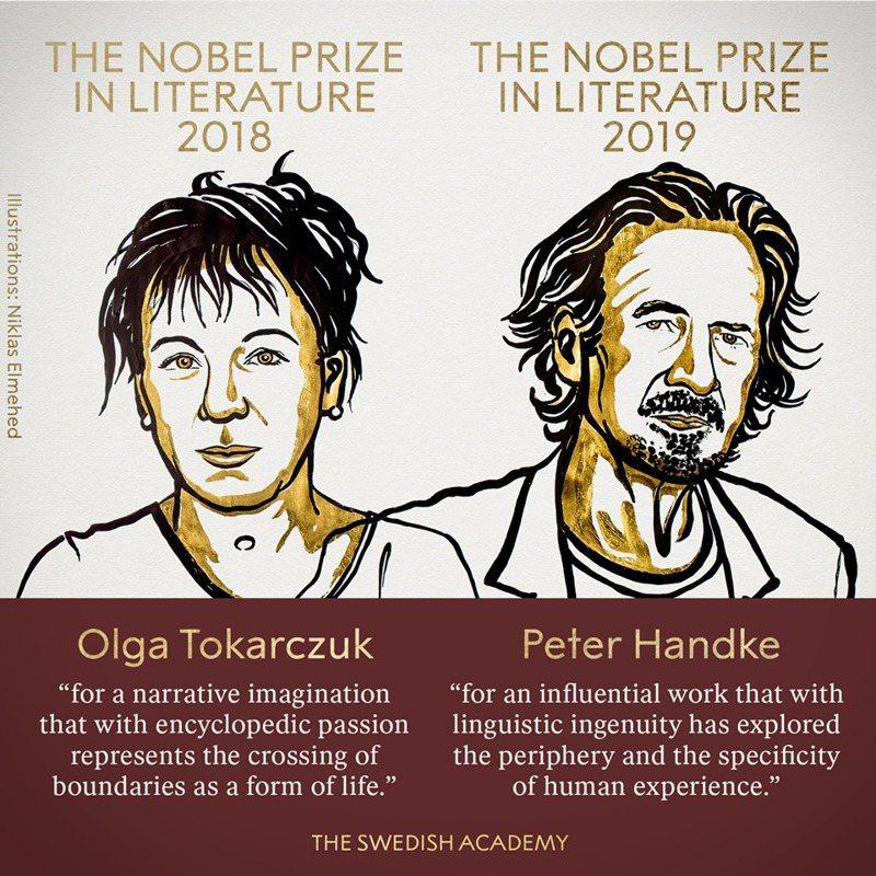 諾貝爾文學獎2018年得主波蘭作家奧爾嘉.朵卡萩(左),2019年得主奧地利作家彼得.漢德克(右)。圖/取自諾貝爾獎官網