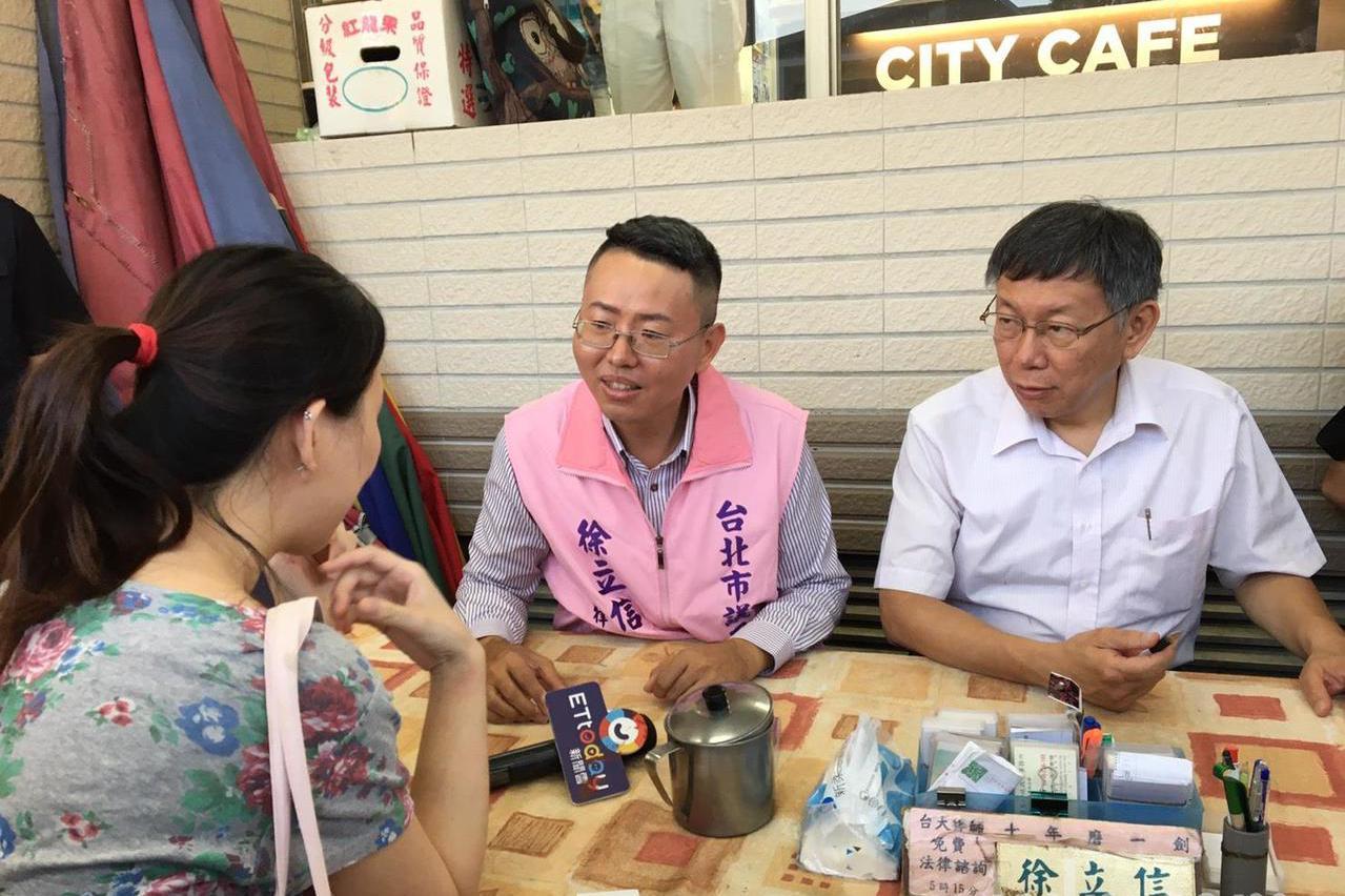 中華民國台灣是最大共識? 柯文哲:對