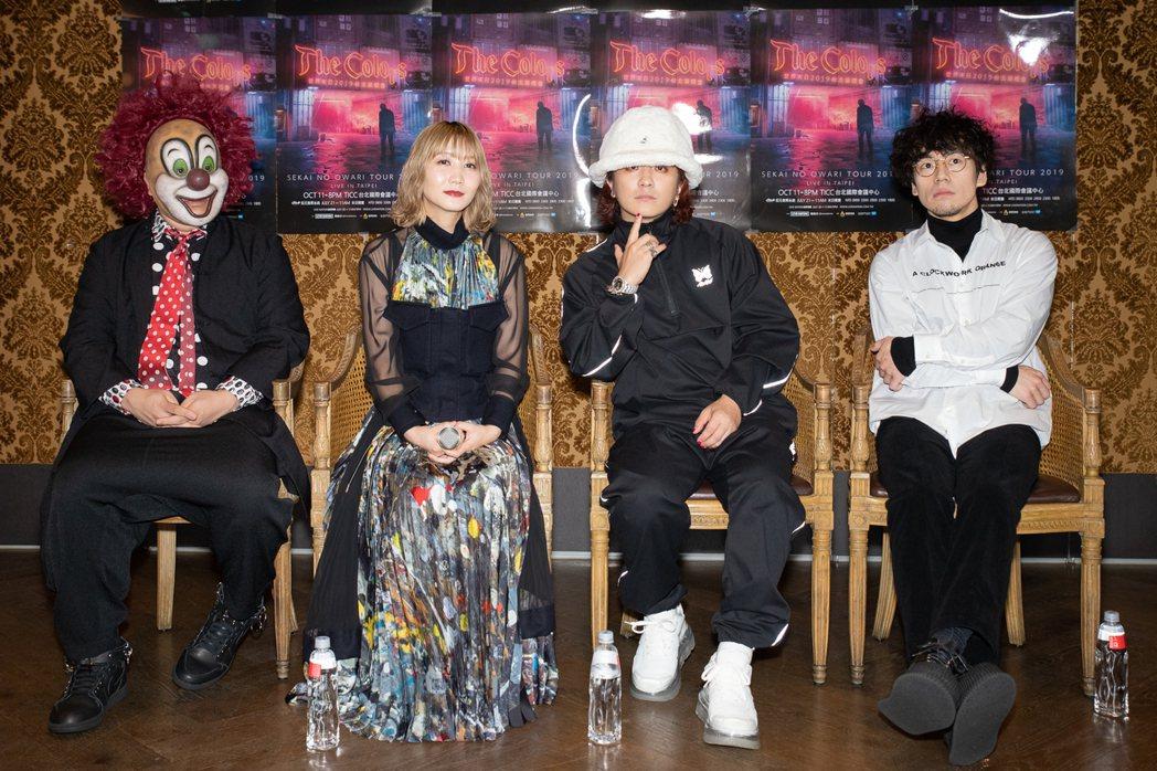 日本樂團世界末日將於明天於TICC開唱。圖/理想國提供