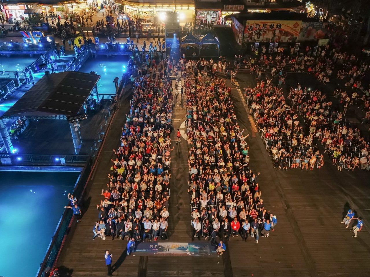 千人齊聚日月潭,同框觀賞8K的《水起.台灣》。圖片提供/台達電子文教基金會