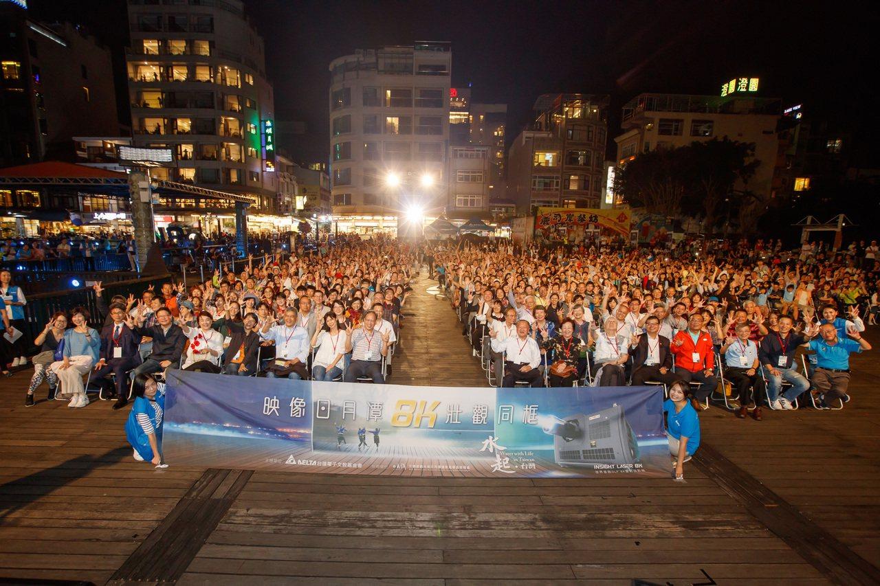 《水起.台灣》今天在日月潭伊達邵碼頭播映,吸引上千人圍觀。圖片提供/台達電子文教...