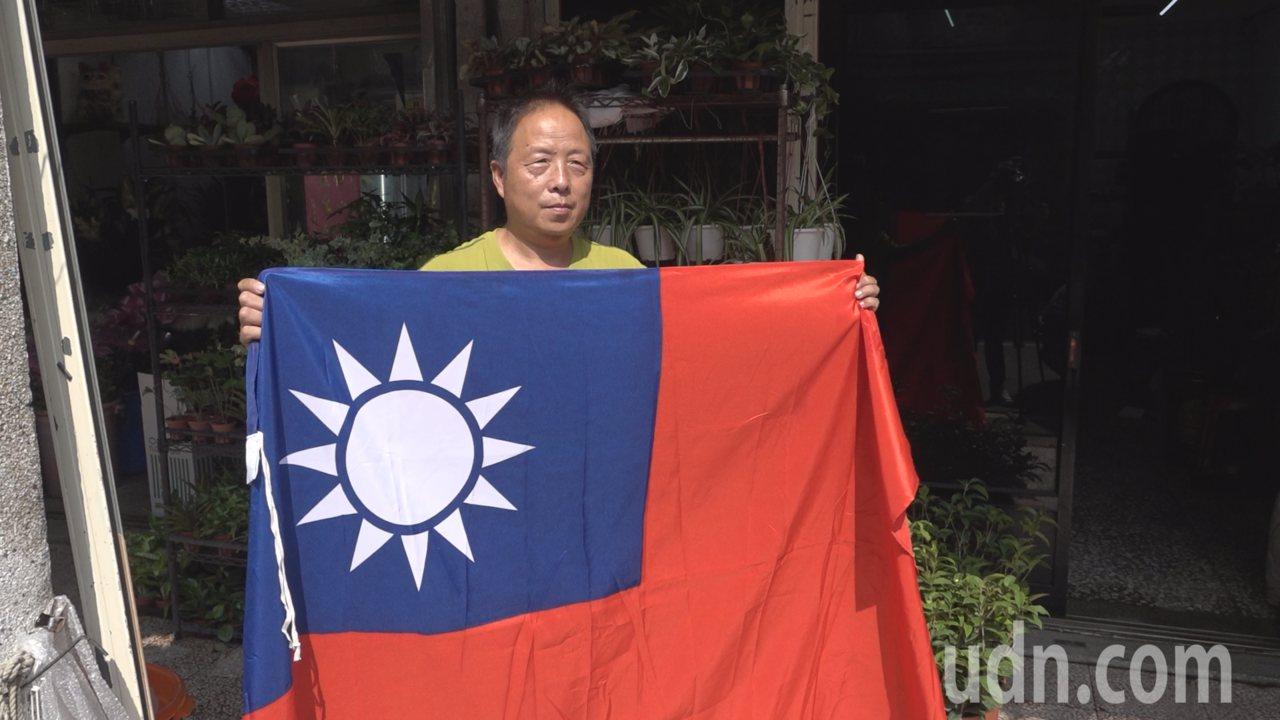 金門攝影愛好者許進西日前在臉書社團,發起「國旗接龍」活動,希望藉此活動,能催化愛...