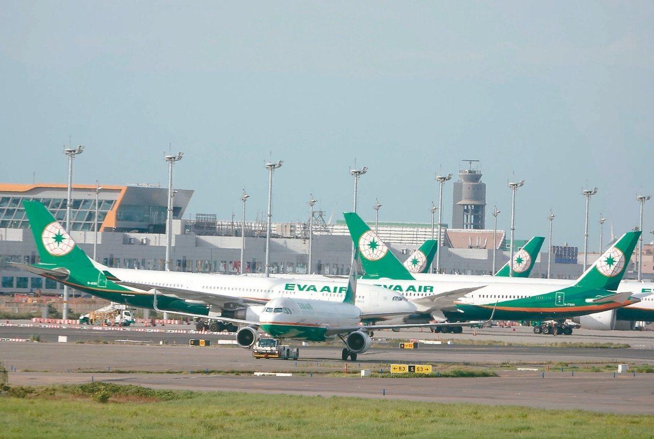 強颱哈吉貝將影響日本天氣,長榮航空部分航班異動。本報資料照片