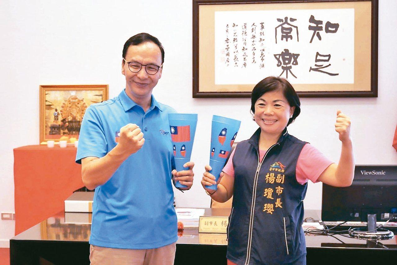 國民黨鎖定台中市副市長楊瓊瓔(右)參選台中市第三選區立委,但目前仍未徵召。新北市...