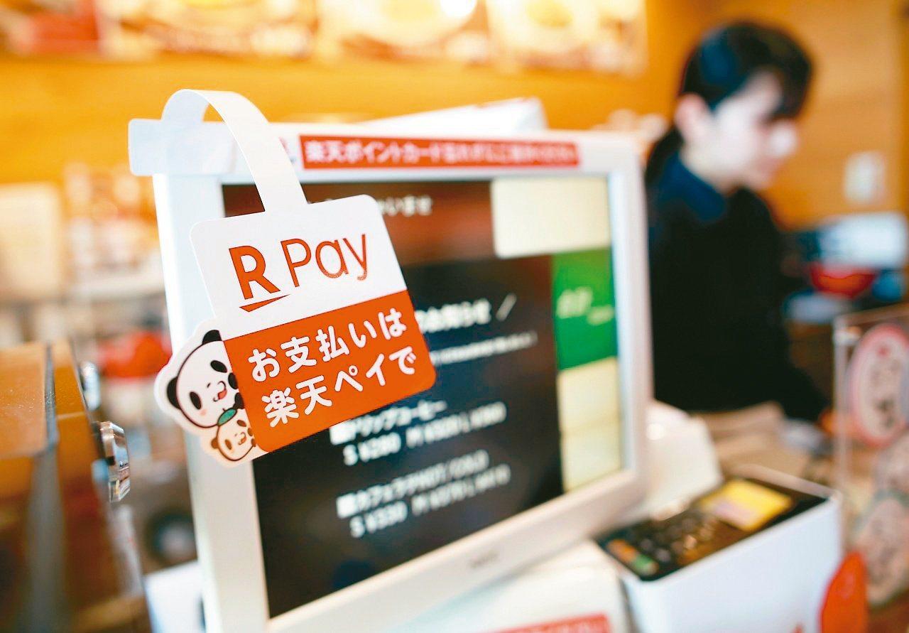 日本消費稅率本月開始調高,日本消費者使用行動支付與電子錢包的比率也隨之升高,原來...