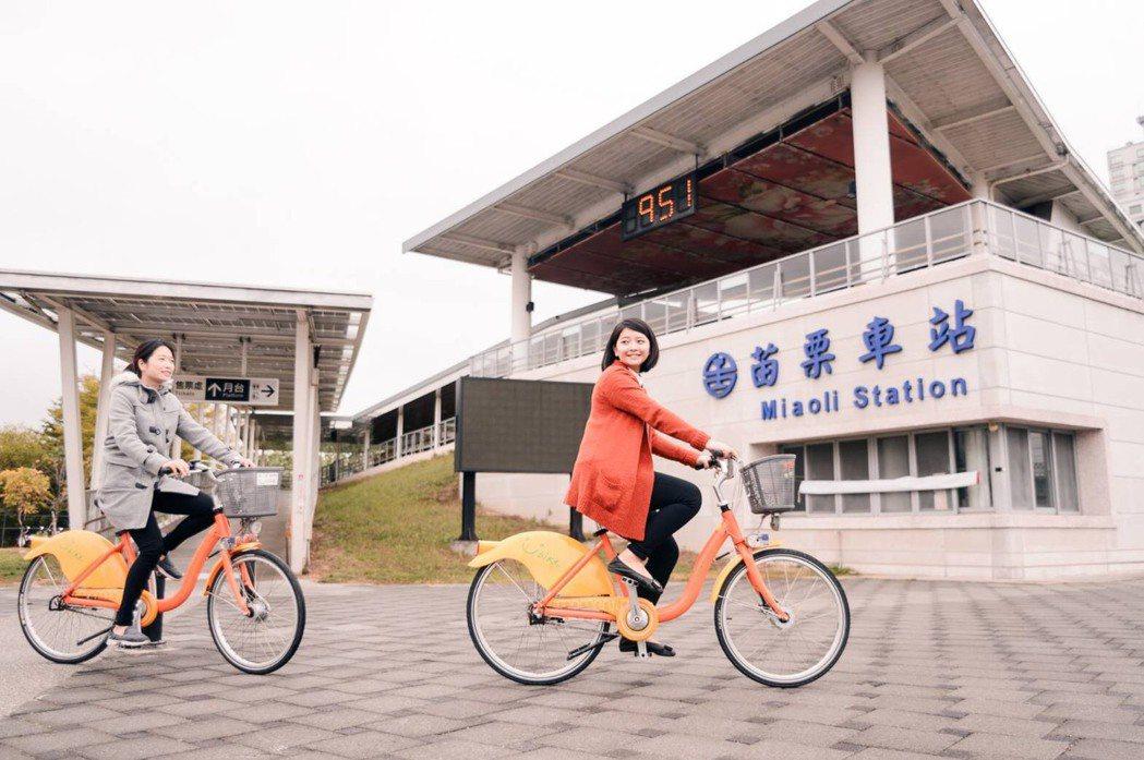 台北、新北、桃園、台南、高雄、苗栗縣等6縣市的公共自行車,保費由政府負擔。圖/苗...