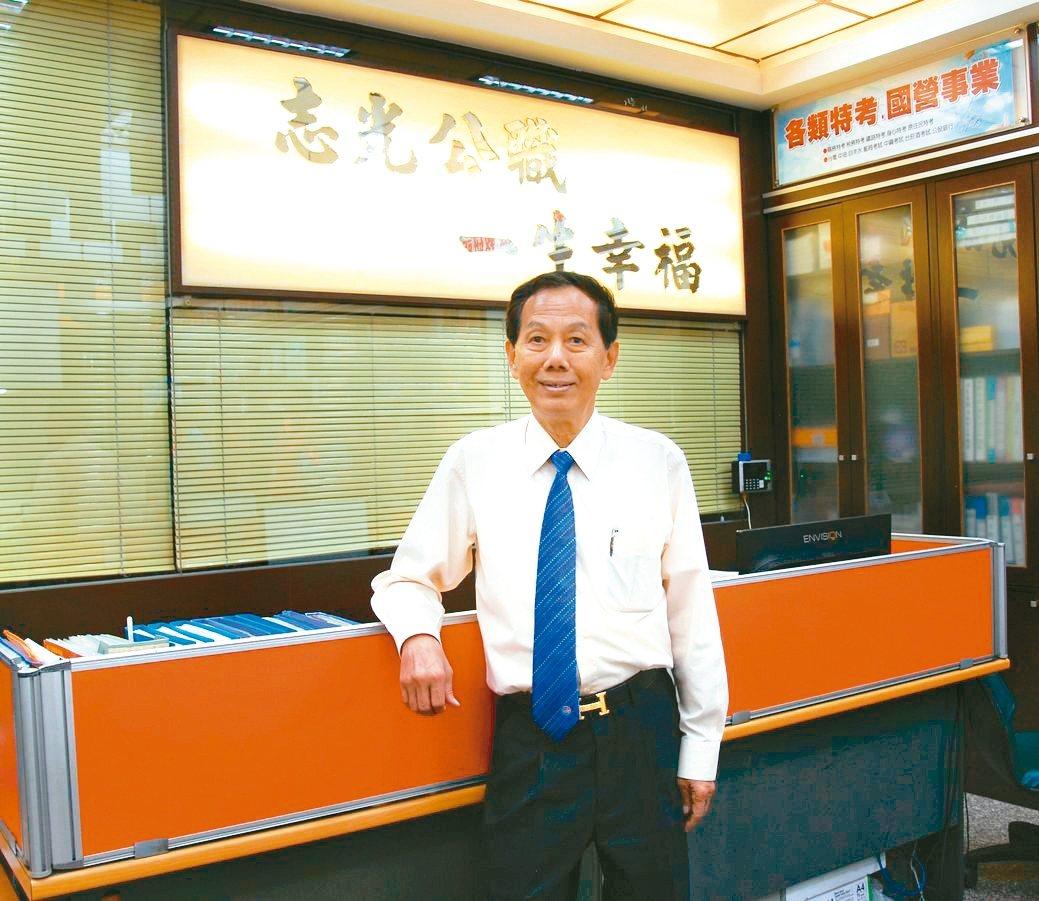 志光教育科技集團總裁林進榮一本初衷,要幫助學員完成夢想。 楊鎮州/攝影