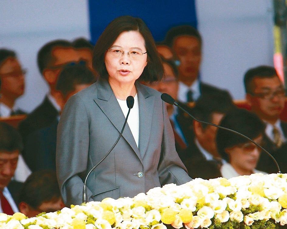 蔡英文總統昨天出席總統府國慶大典,發表演說。 記者黃義書/攝影