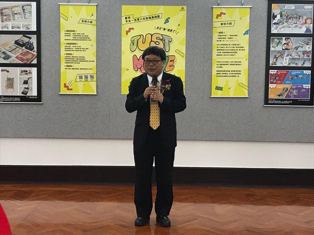 景文科大副校長李弘斌為活動展覽致詞。