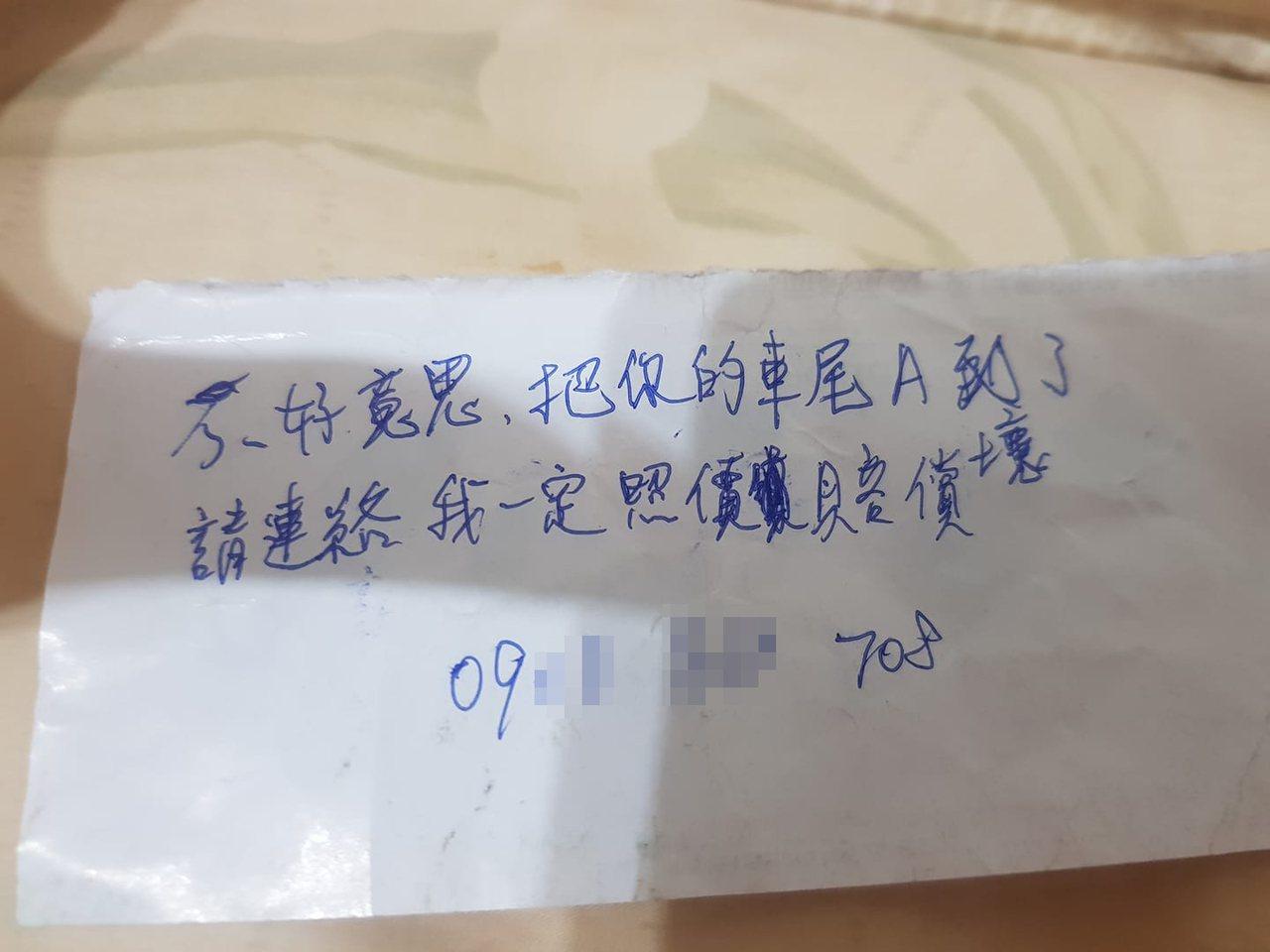 一名正妹網友的機車擋泥板被人弄壞,對方留紙條和電話答應賠償,但回撥後竟然是空號。...