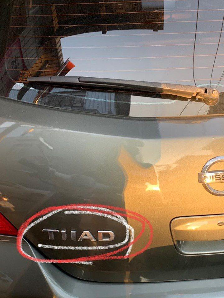 這位網友送愛車去烤漆廠,送回後卻發現標誌變成「TIIAD」。圖擷自臉書社團「爆怨...