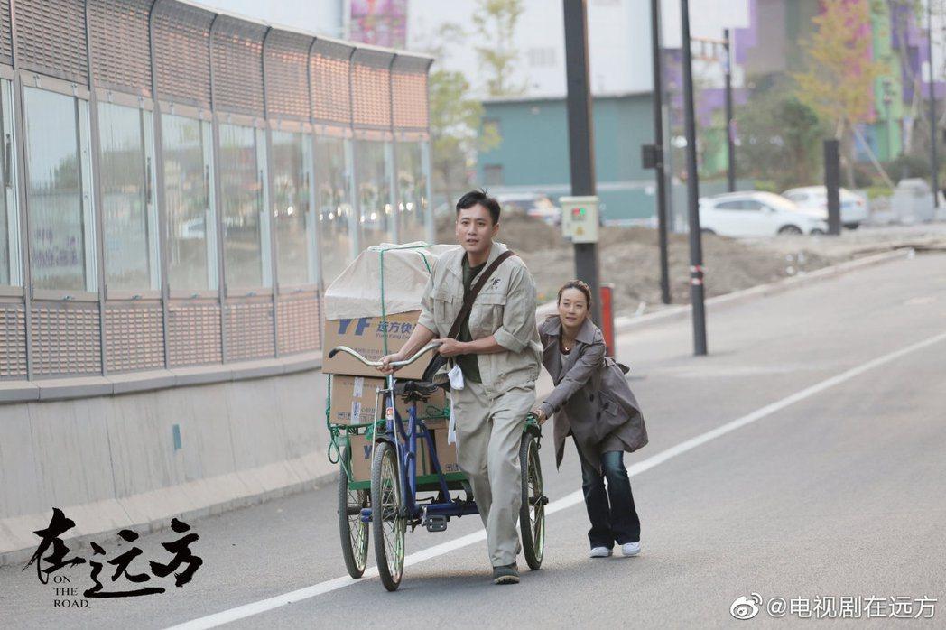 劉燁和馬伊琍主演的「在遠方」。 圖/擷自微博