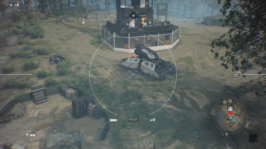 畫面中貌似坦克的AI機器就是巨獸