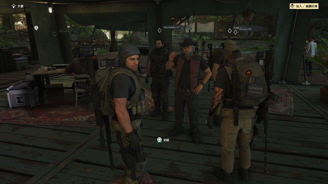 「理想鄉」一景,這裡除了是主線任務的根據地之外,同時也是玩家大廳,可以在這裡見到...