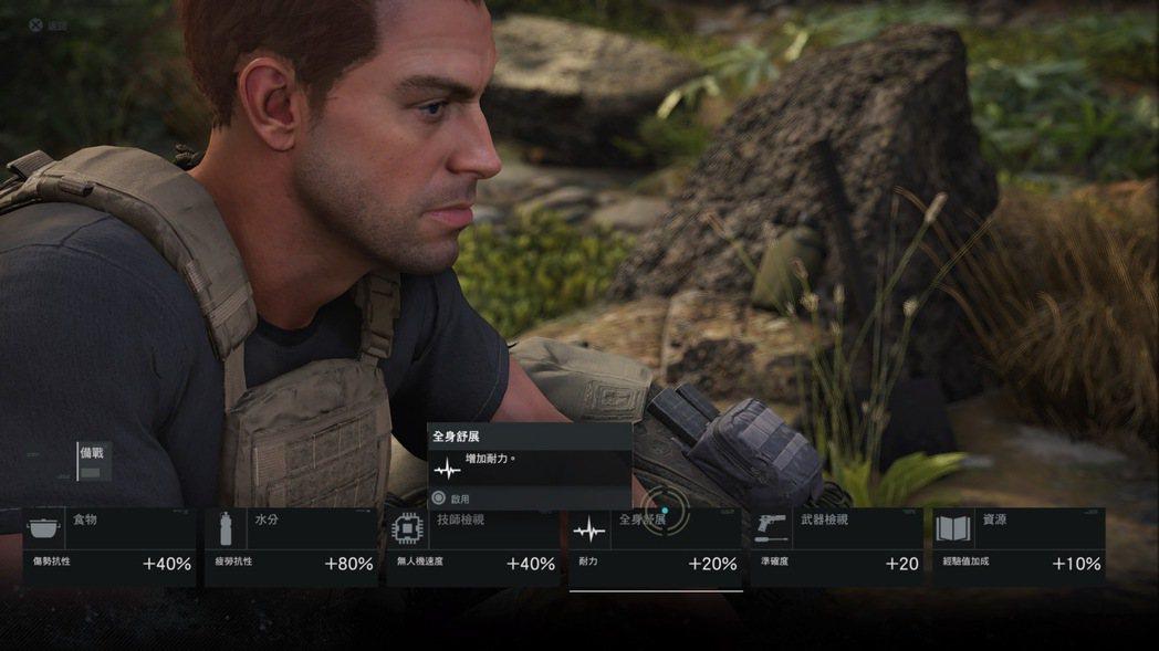 除了可以調整裝備,在紮營期間還可以選擇一項能力進行短時間的強化。