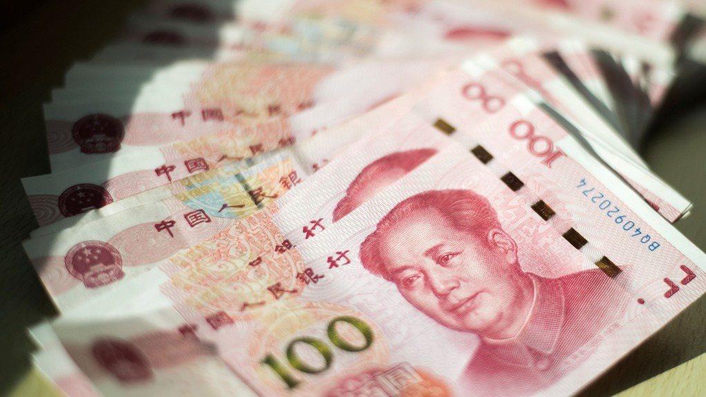 人民幣。圖/香港經濟日報