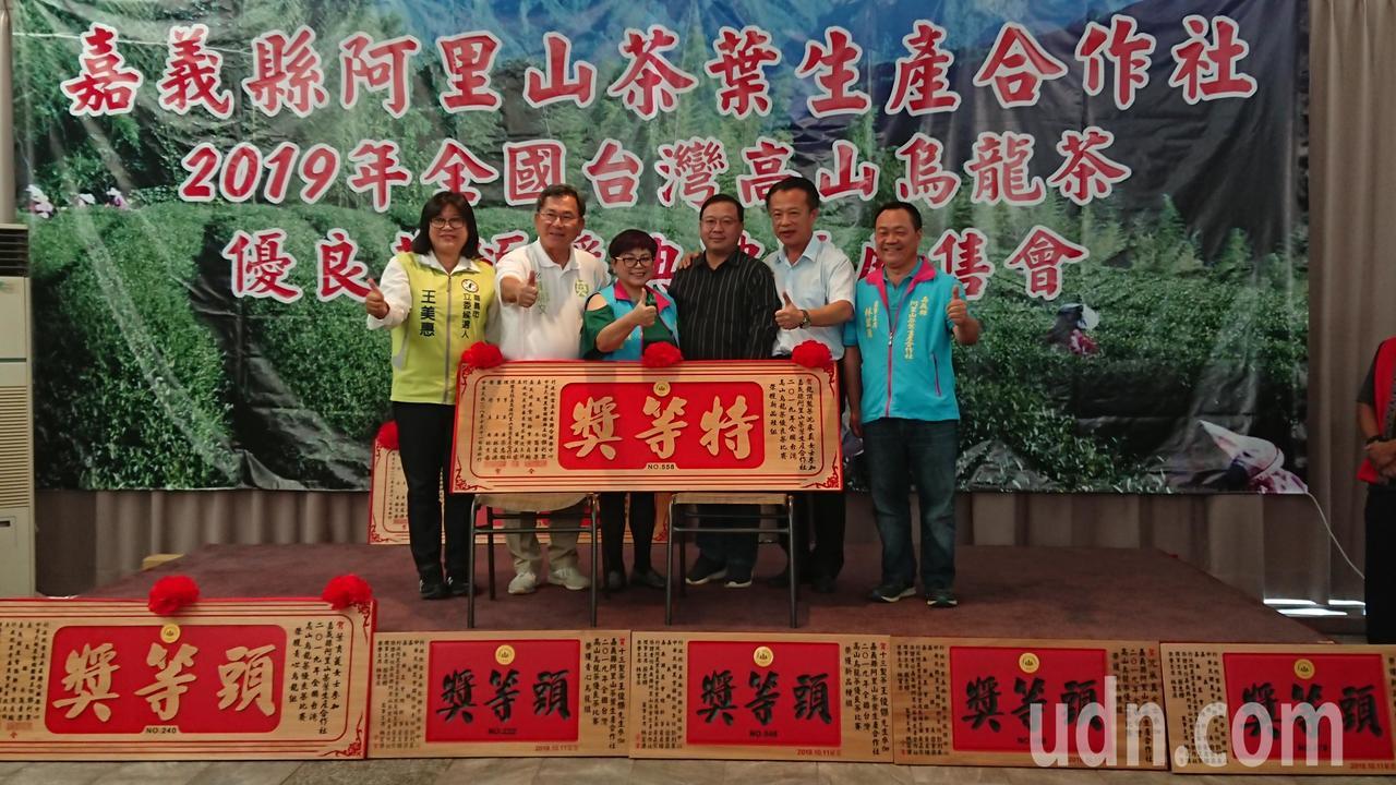 縣長翁章梁(右二)、立委陳明文(左二)頒發特等獎匾額給得獎茶農。記者卜敏正/攝影