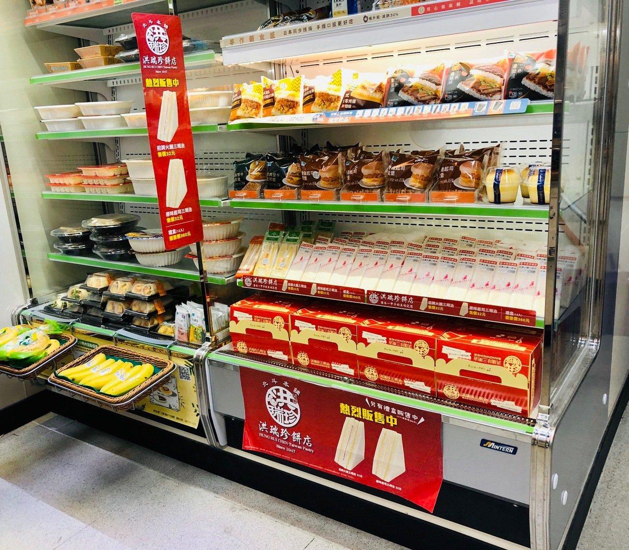 全家便利商店台中台鐵店、豐原台鐵店販售洪瑞珍三明治。圖/全家便利商店提供