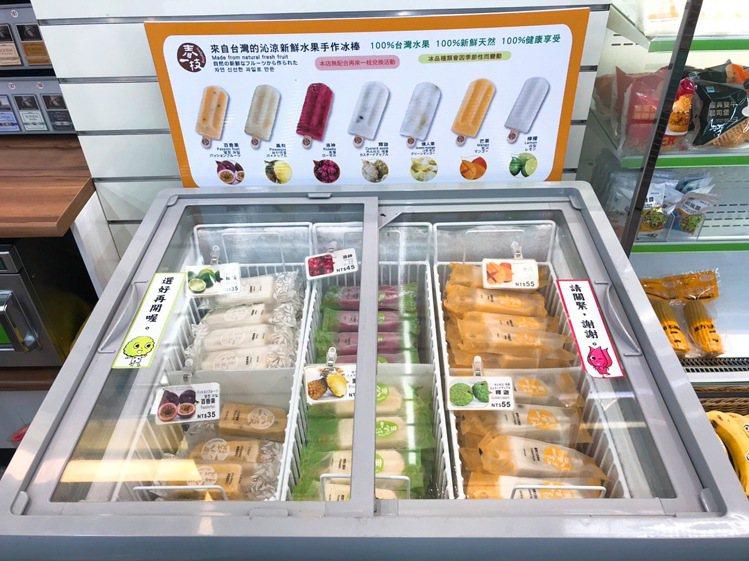 全家便利商店台東車站店與「春一枝」共同支持在地農業,選用熟透的季節性水果,以純手...