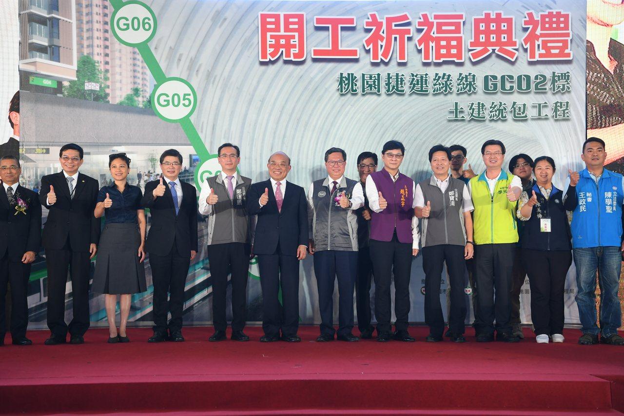 行政院長蘇貞昌今(11)日至桃園市出席「捷運綠線GC02標開工祈福典禮」,他認為...