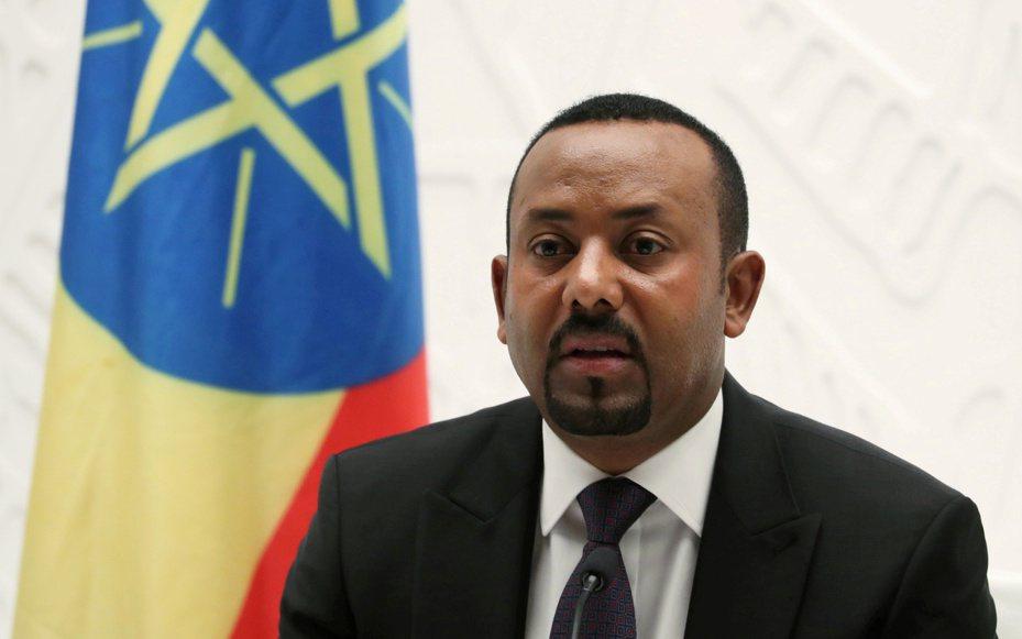 衣索比亞總理總理艾比伊獲頒諾貝爾和平獎。(路透)