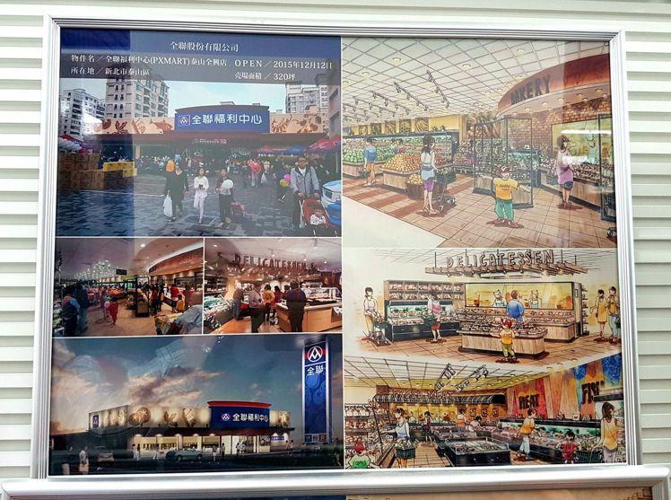 日本超市改造王西川隆改造台灣全聯泰山全興店的手稿。記者何雅玲╱攝