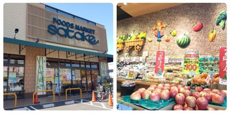 日本大阪Food Market Satake佐竹食品超市旗下12家分店都由西川隆...