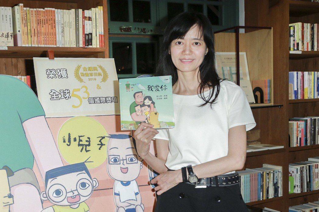 夢田文創執行長蘇麗媚監製發行的「小兒子」獲得本屆金鐘最佳動畫影片  圖/夢田文創