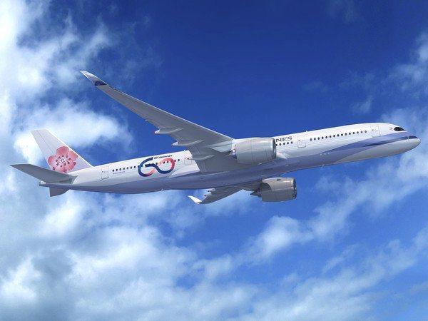 受哈吉貝影響,華航明天有多個航班異動。圖/華航提供