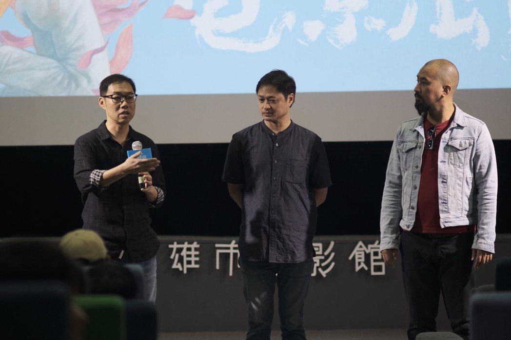 左起林書宇、鄭有傑、黃健瑋出席映後活動。圖/高雄電影節提供