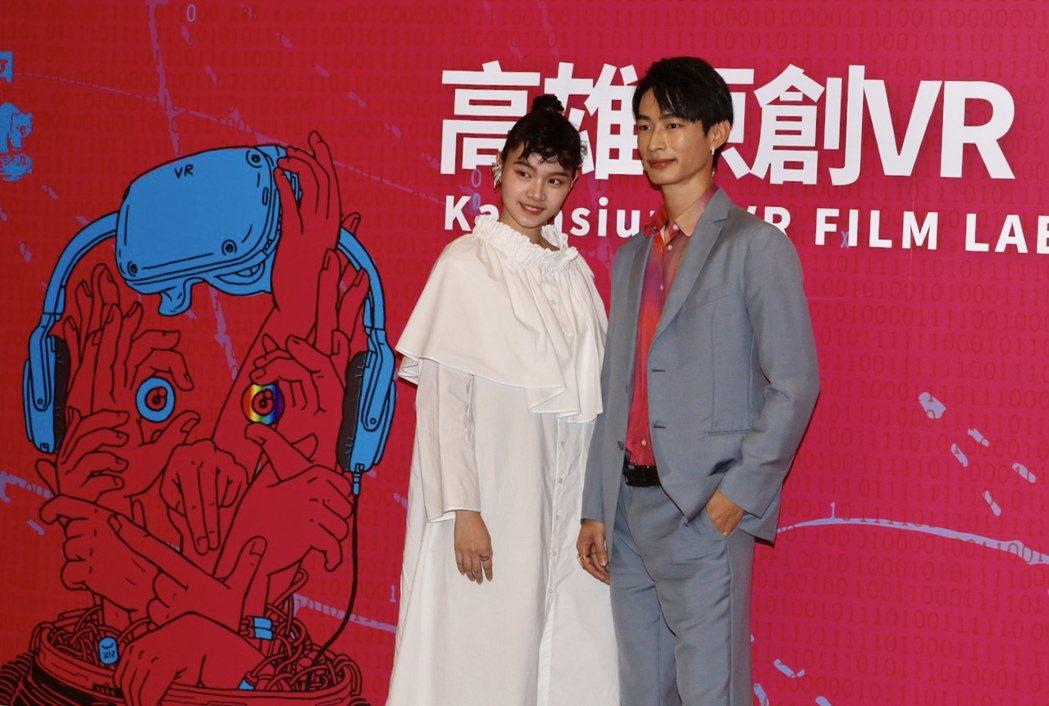黃河和王真琳主演何蔚庭導演新的VR短片「看著我」。圖/高雄電影節提供