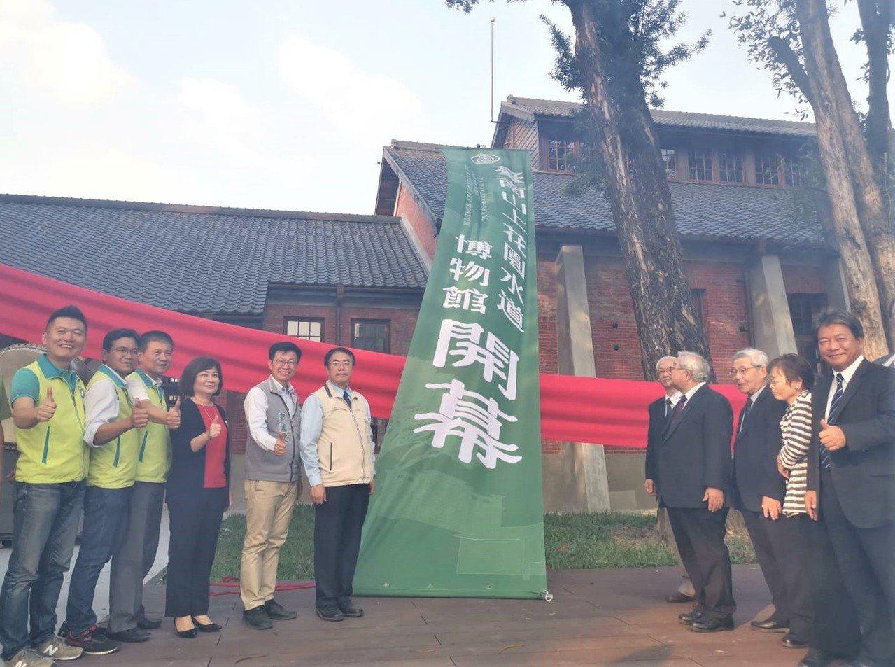 台南市長黃偉哲 (左六)主持台南山上花園水道博物館開幕典禮。記者吳淑玲/攝影