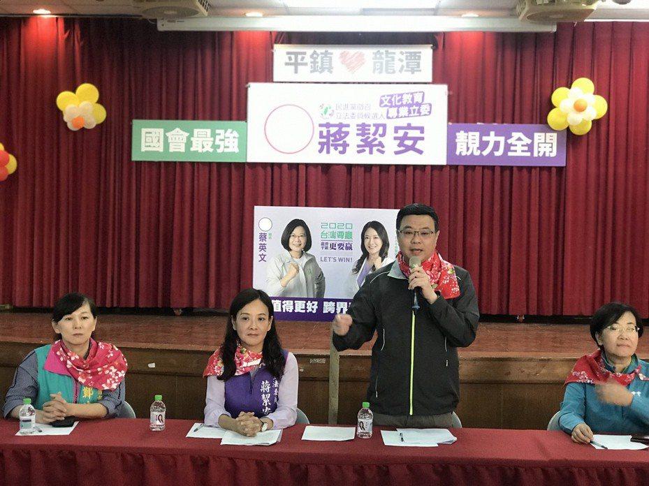 民進黨主席卓榮泰今日出席「跨界青年翻轉平鎮龍潭」活動,為民進黨立法委員參選人蔣絜安站台。圖/民進黨提供