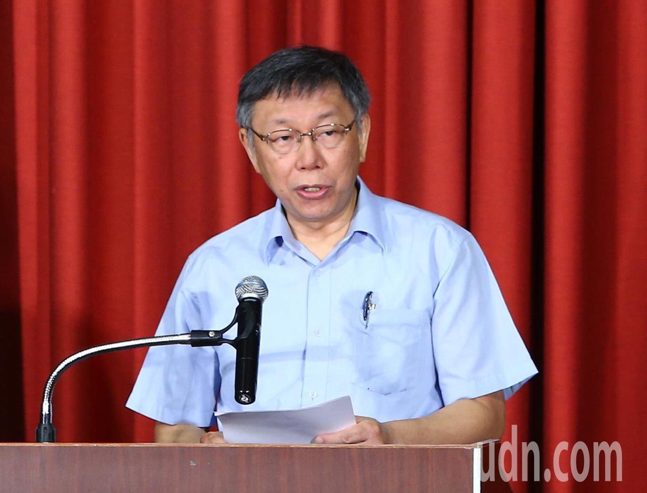 台北市長柯文哲。圖/聯合報資料照
