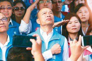 韓國瑜要怎麼扳回民調?沈富雄:要找回這3種選民