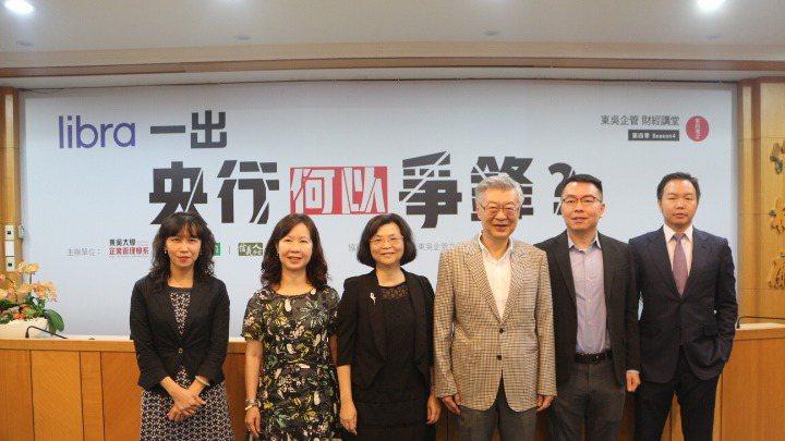 圖/新世代金融基金會提供