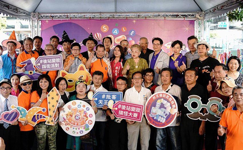 第十一屆批客節嘉年華會盛大展開。 台北後站批發商圈發展促進會/提供