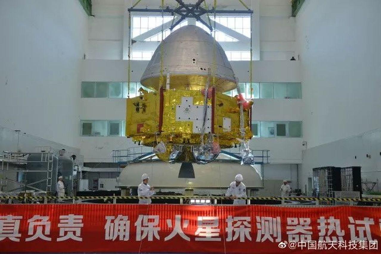 中國首個火星探測器亮相,預計2020年升空。圖取自澎湃新聞